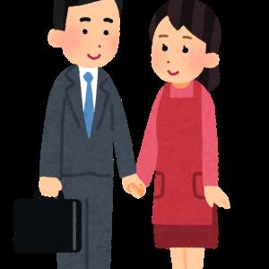 【下町FP】iDeCoでつくれる専業主婦の退職金