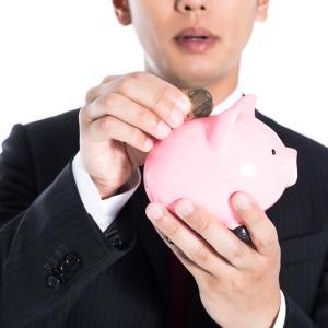 【下町FP】人生の3大資金に備えるコツ