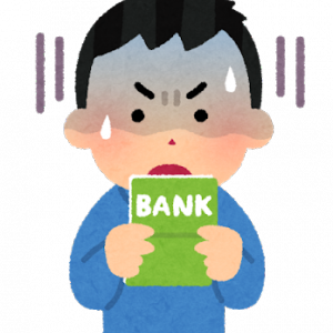 【下町FP】メール相談 65歳から5千万円貯蓄で暮らせますか?
