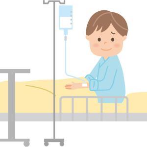【下町FP】緊急入院!すぐ手続きでお金の心配を回避しよう
