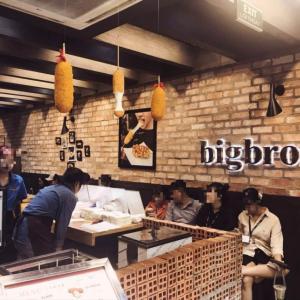"""熱ウマ!揚げたてトロトロのチーズハットグ""""Bigbro Korean Hotdog"""""""