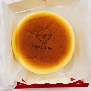 """りくろー…いいえ!ふわふわペロリのチーズケーキ""""Uncle Tetsu Vietnam"""""""