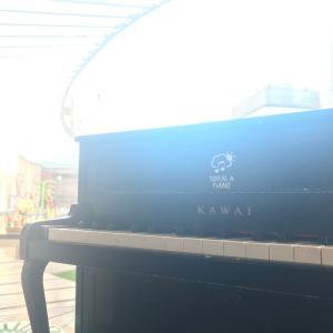 『屋上ピアノ』にいってきました♩emu school