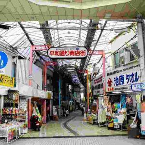 沖縄観光のおすすめスポットは国際通り