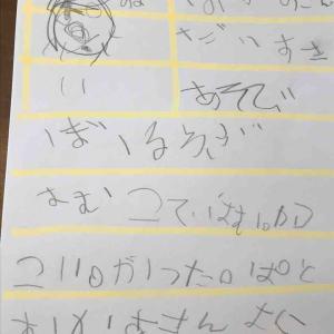 支援級3年生★お母さんへの手紙