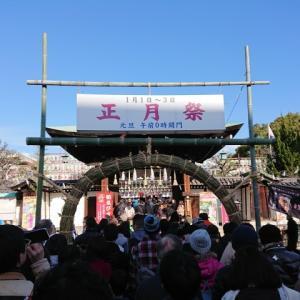 【謹賀新年】播磨国総社に初詣