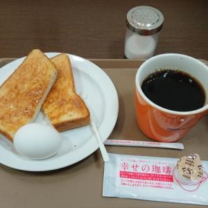 トーストとゆで卵のモーニングセット@ホリーズカフェ 芦屋ラポルテ店(芦屋市大原町)