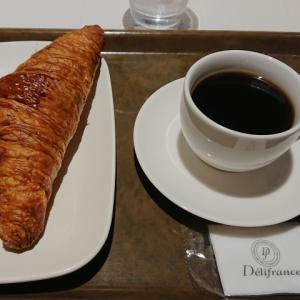 【NEW OPEN】クロワッサンのモーニング@デリフランス 芦屋店(モンテメール西館)
