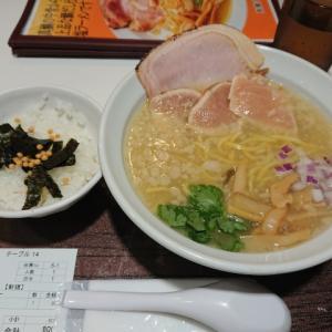 鯛塩ラーメン@麺とかき氷 ドギャン 谷四店(大阪市中央区谷町)