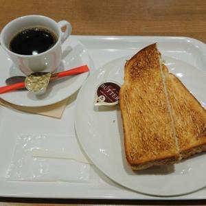 トーストのモーニング@クレバーコーヒー1953 ディアモール大阪店