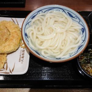 釜揚げうどん・かぼちゃ天・ちくわ天@丸亀製麺 谷町二丁目店