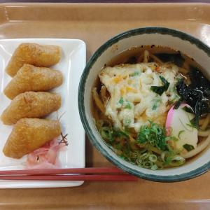 相乗り定食@食堂 待夢里(芦屋市役所)
