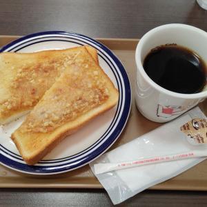 カフェ・ド・ムッシュのアーモンドバタートースト@ホリーズカフェ 芦屋ラポルテ店(芦屋市大原町)