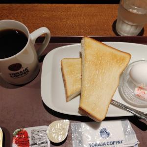 トーストのモーニング@トラジャコーヒー(天満橋)
