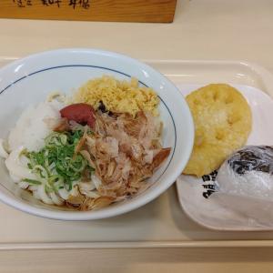 梅ぶっかけうどん@麺の庄つるまる 西本町店(大阪市西区西本町)