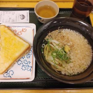 牛辛子マヨの天ぷらパン&かけうどん@はなまるうどん天神筋三丁目店