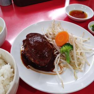 イチロー&大也ハンバーグ定食@ギョーザ専門店 イチロー(さんプラザ)