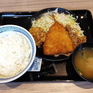 牛・から・アジフライ定食@吉野家連島店(倉敷市連島)