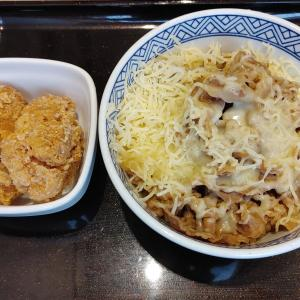 鶏唐揚げ&チーズ牛丼@吉野家連島店(倉敷市連島)