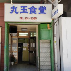 A定食(肉めし+汁そば)@丸玉食堂(神戸市中央区元町高架通)