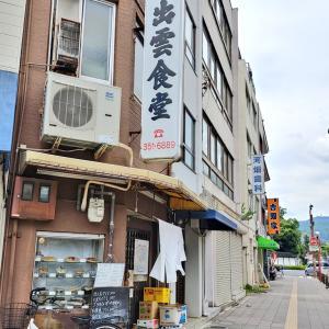 神戸駅近くのレトロ食堂「出雲食堂」で冷やしうどんとハムエッグ。