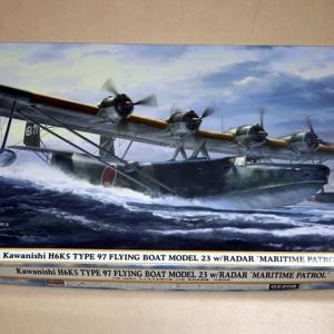 九七式大型飛行艇の製作 ①
