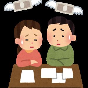 【教育費】受験生の子供たちの夏期講習、2人合わせて26万円www