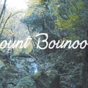 【登山】棒ノ折山の楽しさを伝えたい動画