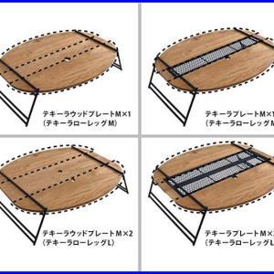 DODの丸いテーブルはワンポールテント内を快適な空間にしてくれる