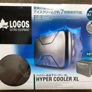 【ロゴス】ハイパー氷点下クーラーを購入!おすすめサイズの選び方!