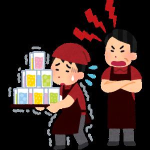 人に関する問題解決【②】従業員募集に応募が無い?