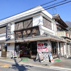 筑波山のお土産におすすめ。沼田屋のかりんとう饅頭は、ガチで買っておけというお話