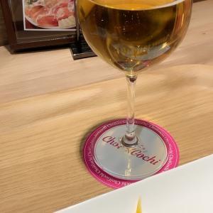 (神戸・三ノ宮)ちょいゴチワインバー イオンフードスタイル 昼呑み