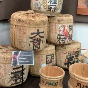 月桂冠大倉記念館(京都・伏見)