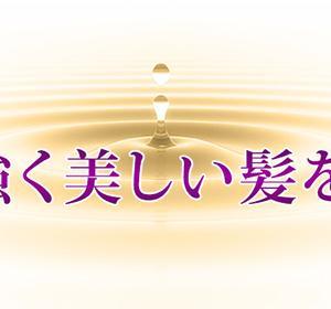 花蘭咲(からんさ)