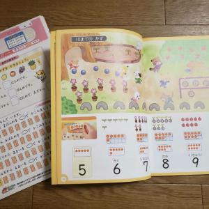 4歳年中娘 公文算数を通信で始めてみた感想~我が家の公文関連著書と便利アイテム~