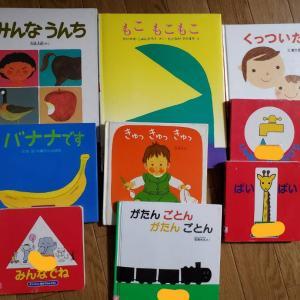 4歳8ヶ月年中【日本語編】6月の音読&小学校受験
