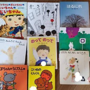 4歳9ヵ月年中【日本語】絵本音読と公文と受験 公文を軌道に乗せるのに四苦八苦