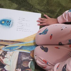 5歳4ヶ月年中 2月の読書とおうち英語記録