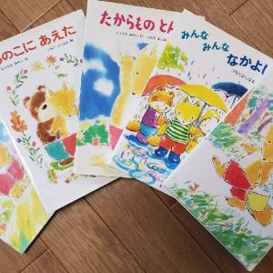 年長5歳7ヶ月 5月の読書とおうち英語記録