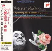 A.ブルックナー : 交響曲 第7番 ホ短調(2)/ブルーノ・ワルター(1961)