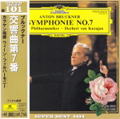 A.ブルックナー : 交響曲 第7番 ホ長調(5)/ヘルベルト・フォン・カラヤン(1989)