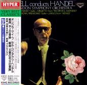G.F.ヘンデル : 水上の音楽(3)/ [ハーティ/セル版] ジョージ・セル(1961)