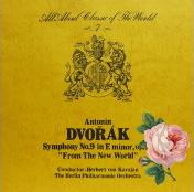 A.ドヴォルザーク 交響曲 第9番 ホ短調 op.95 「新世界より」(3)/ヘルベルト・フォン・カラヤン(1957・8?/67/85)/HPより移行中