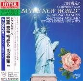 A.ドヴォルザーク 交響曲 第9番 ホ短調 op.95 「新世界より」(5)/イシュトヴァン・ケルテス/ウィーン・フィルハーモニー管弦楽団(1960)/HPより移行中
