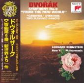 A.ドヴォルザーク 交響曲 第9番 ホ短調 op.95 「新世界より」(7)/レナード・バーンスタイン(1962)/HPより移行中
