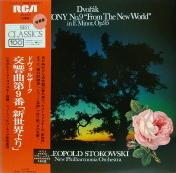 A.ドヴォルザーク 交響曲 第9番 ホ短調 op.95 「新世界より」(10)/レオポルド・ストコフスキー(1973)/HPより移行中