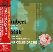 A.ドヴォルザーク 交響曲 第9番 ホ短調 op.95 「新世界より」(11)/セルジュ・チェリビダッケ(1985(L))/HPより移行中
