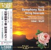 A.ドヴォルザーク 交響曲 第9番 ホ短調 op.95 「新世界より」(12)/エリアフ・インバル(1991)/HPより移行中