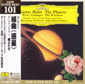 G.T.ホルスト : 組曲「惑星」(7)/ジョン・エリオット・ガーディナー(1994)